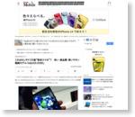 """名前の由来もすごい:これはもしやドコモ版""""格安スマホ""""? 安い・高品質・使いやすい戦略モデル「AQUOS EVER」 (1/2) - ITmedia Mobile"""
