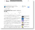 ゲオがSIMの販売を始めて変わったこととは?――「ゲオモバイル」の狙いを聞く - ITmedia Mobile