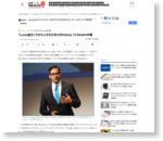 「モバイル・ファースト」時代のWindows最前線:「Lumia抜き」で立ち上がる日本のWindows 10 Mobile市場 (1/2) - ITmedia Mobile