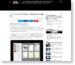 """""""ソーシャルワープロ""""の「Quip」 まずはiPhoneアプリが登場 - ITmedia ニュース"""