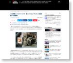 人気再燃インスタントカメラ 富士フイルム「チェキ」に高級感ある新機種 - ITmedia ニュース