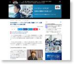 Kindle対抗へ──ドワンゴが「i文庫」「読書メーター」を買収した理由、川上会長に聞く (1/3) - ITmedia ニュース