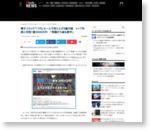 電子コミック「11円」セールで売り上げ3億円超 トップ作家に印税1億3000万円 「常識打ち破る数字」 - ITmedia ニュース