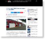「どこでもドア」登場 扉数異なる列車に対応する新型ホームドア、京急が試験導入