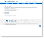一般社団法人 日本ロボット工業会 | 経済産業省 平成28年度「ロボット導入実証事業」成果報告会