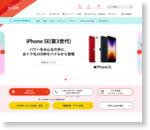 J:COM MOBILE (モバイル・スマホ・携帯・MVNO) | ケーブルテレビ(CATV)のJ:COM