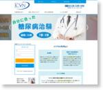 治験ボランティア・臨床試験モニター募集ならJCVN | HOME