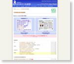 全日本ろうあ連盟   » 手話言語法制定推進事業(情報・コミュニケーション法 意見書マップ 含む)