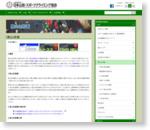 計画書の様式/電子申請できる登山届:JMA 公益社団法人 日本山岳協会