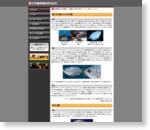日本動物薬品株式会社 | 金魚の病気について