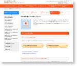 利用者クライアントソフトのダウンロード : 公的個人認証サービス ポータルサイト