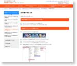 証明書の表示方法 : 公的個人認証サービス ポータルサイト