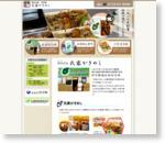 牡蠣飯(かきめし)といえば氏家かきめし弁当|厚岸駅前 氏家待合所 公式サイト