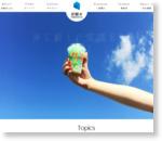 シュワシュワ炭酸氷シュワポップ|水素水のKIYORAきくち