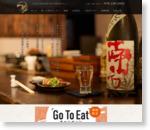 神戸元町の居酒屋「地酒バル あらから」で歓送迎会を