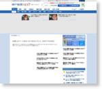 神戸新聞NEXT|東播|日本固有のカメを守れ 外来種捕獲に児童ら奮闘 加古川