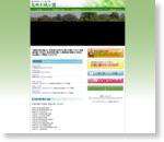 富山県高岡市にある自然公園::高岡古城公園 公式ウェブサイト