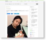 これはすごい!育休が「在宅勤務しつつ取れる」ようにバージョンアップ!! | 駒崎弘樹公式サイト:病児保育・小規模保育のNPOフローレンス代表