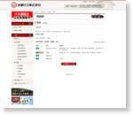 清滝:時刻表|京都バス株式会社