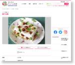 [親子豆腐] 料理レシピ|みんなのきょうの料理