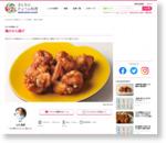 [鶏のから揚げ] 料理レシピ|みんなのきょうの料理