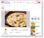 [石狩鍋] 料理レシピ|みんなのきょうの料理