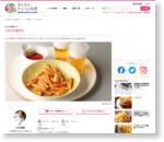 [フライドポテト] 料理レシピ|みんなのきょうの料理