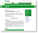 [レモンクッキー] 料理レシピ|みんなのきょうの料理