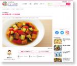 [彩り野菜のすっきり含め煮] 料理レシピ|みんなのきょうの料理