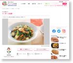 [マーボー小松菜] 料理レシピ|みんなのきょうの料理