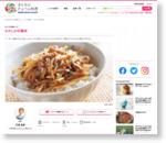 [もやしの中華丼] 料理レシピ|みんなのきょうの料理