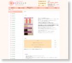 [新じゃがのわさびマヨサラダ] 料理レシピ|みんなのきょうの料理
