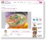 [パイナップルとトマトのベトナム風スープ] 料理レシピ|みんなのきょうの料理