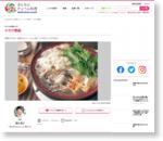 [かきの雪鍋] 料理レシピ|みんなのきょうの料理