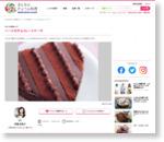 [ハートのチョコレートケーキ] 料理レシピ|みんなのきょうの料理
