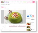 [小松菜ケーキ] 料理レシピ|みんなのきょうの料理