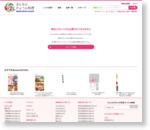 [3種のココア団子] 料理レシピ|みんなのきょうの料理