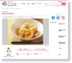 [新たまねぎの卵とじ] 料理レシピ|みんなのきょうの料理