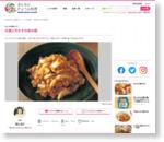 [白菜と天かすの炒め物] 料理レシピ|みんなのきょうの料理