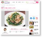 [野菜たっぷり豚しゃぶ 柚子こしょうだれ] 料理レシピ|みんなのきょうの料理