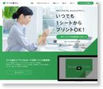 ラベル屋さん.com:無料で使えるラベル・カード印刷ソフト「ラベル屋さん 9」と、名刺、お名前シール、ステッカーなどのテンプレート
