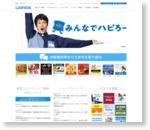 内地にいる沖縄人に朗報!ついにLAWSONでポー玉おにぎりが買えるようになったぞ!