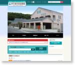 伊万里市民図書館 トップページ