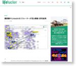 履歴書やLinkedInをリクルーターが見る導線:研究結果 : ライフハッカー[日本版]