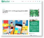 Google純正メモサービス『Google Keep』をさらに活用する4つのコツ | ライフハッカー[日本版]