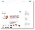 リンクスが超小型のベアホーン「ECS MINI PC KIT LIVA」を発表