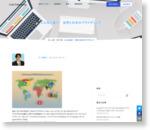 こんなに違う! 世界と日本のブラウザシェア | Live Commerce ブログ