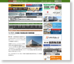 モノタロウ、北海道に物流拠点設け納期短縮