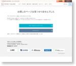 決済トレール | 商品・サービス - マネースクウェア・ジャパン