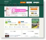松井証券 - ネット証券/株・先物・FXの証券会社